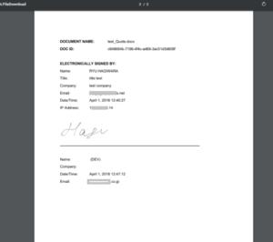 Slaesforce帳票に、お客様の電子サインが追記される。