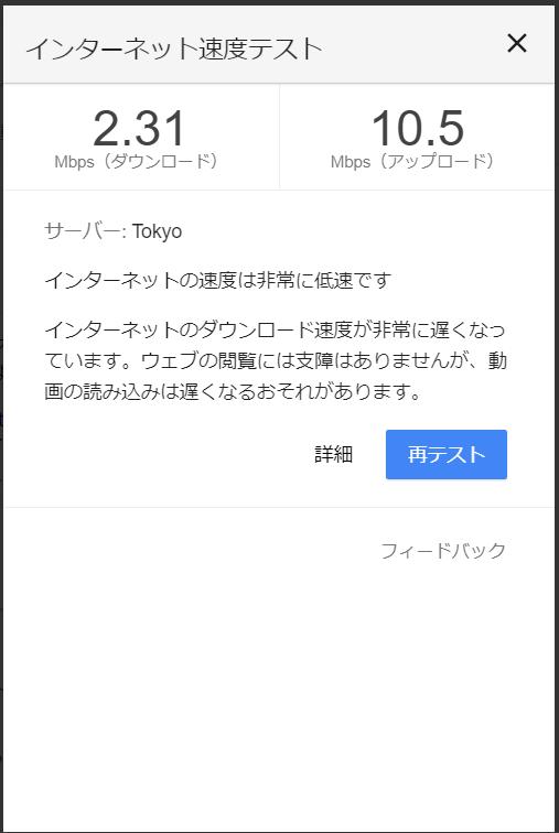 U-Mobile MAX25GB
